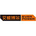 艾威博尔/EVERPOWER
