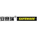 安赛瑞/SAFEWARE