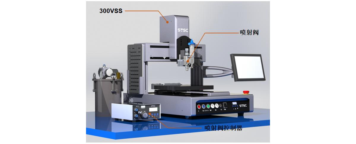 深微智控SWSC桌面平台式精密三轴智能点胶机300VSS/400VSS