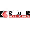 奇力速/KILEWS