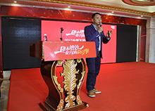 【新闻】降本增效——东和参加2017中国互联网采购峰会