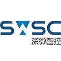 深微智控/SWSC