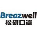 松研/Breazwell